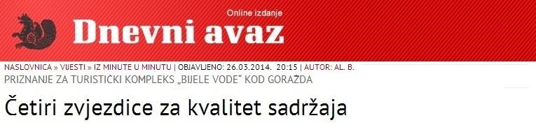 text avaz